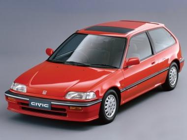 Коврики EVA Honda Civic IV (3D) 1986-1996